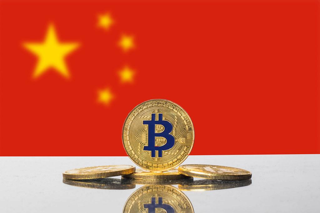 Ebang International va se développer pour établir un échange de cryptomonnaie offshore