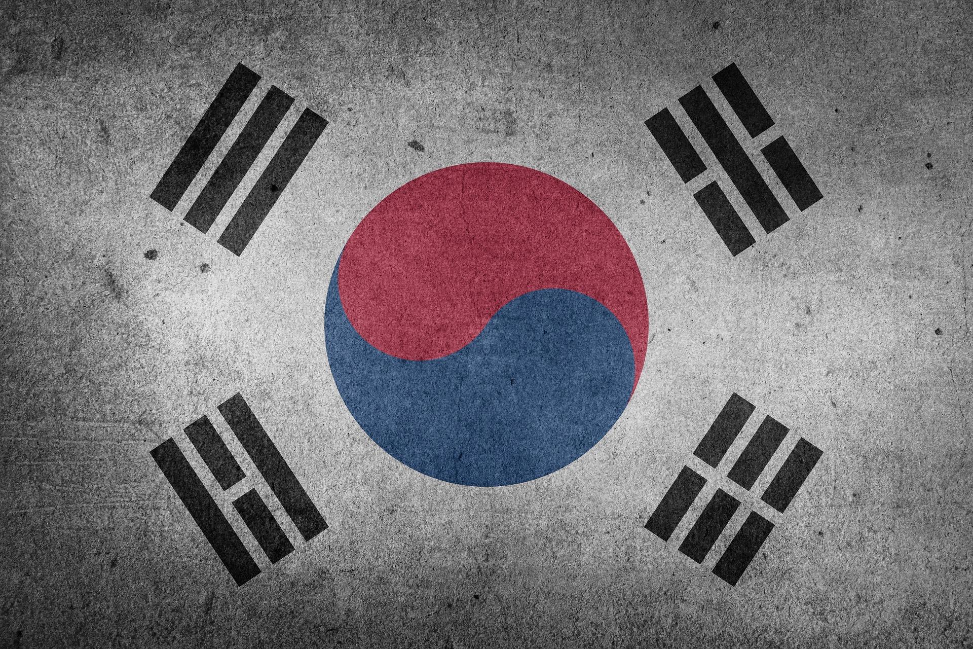 Chainlink intègre CenterPrime pour partager les données de change des principales banques coréennes